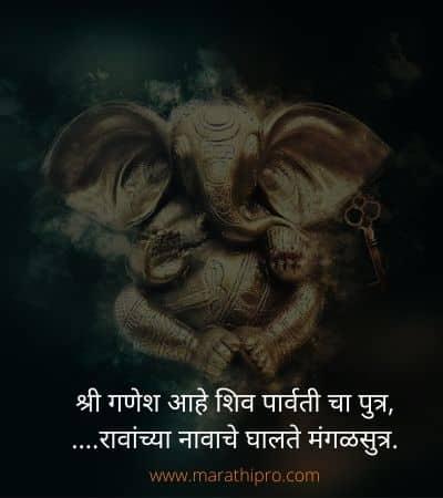 Marathi Ukhane for Female | Marathi Ukhane