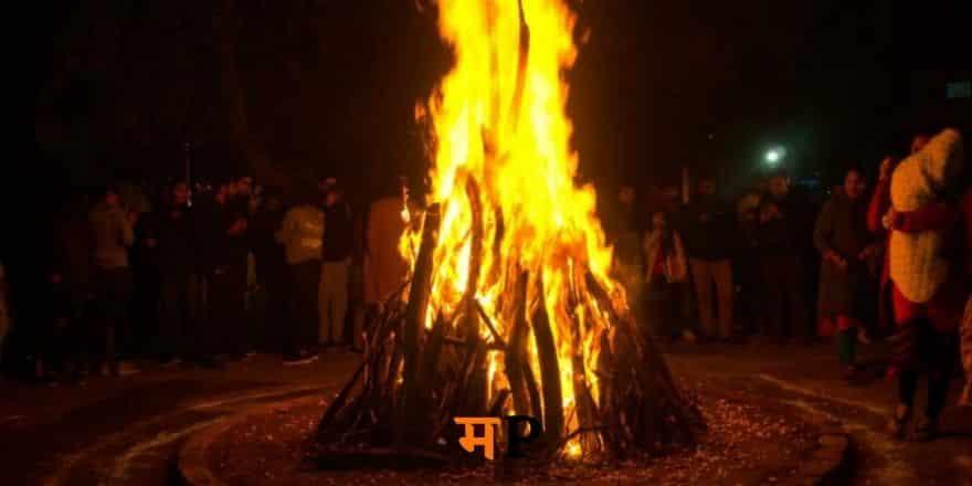 होळी निबंध मराठी Best Essay on Holi in Marathi